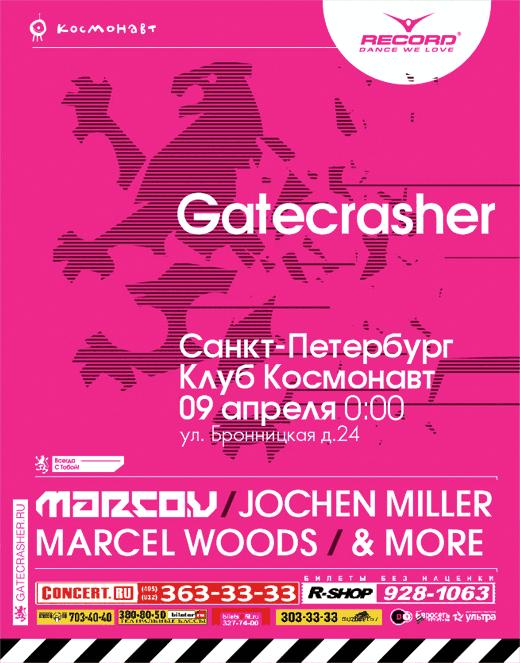 gatecrasher в спб rke, rjcvjyfdn